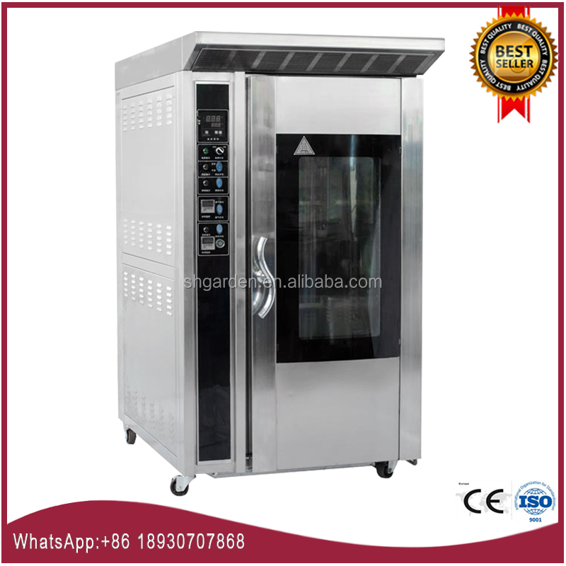 YKZ-12 12 Trays China commercial convection oven,halogen convection oven