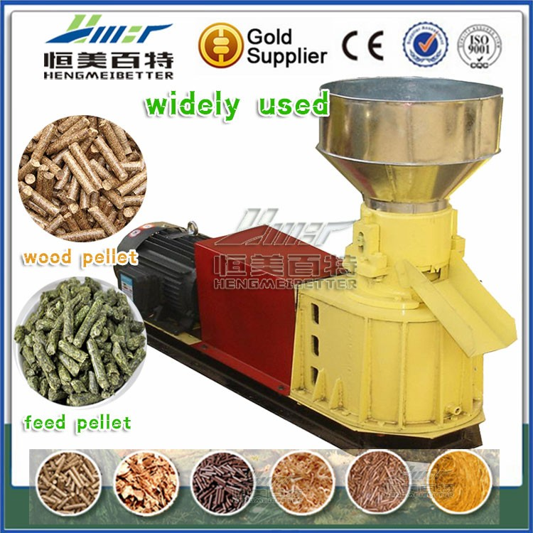 Medium and small empty fruit bunch alfalfa wood machine to make pellets
