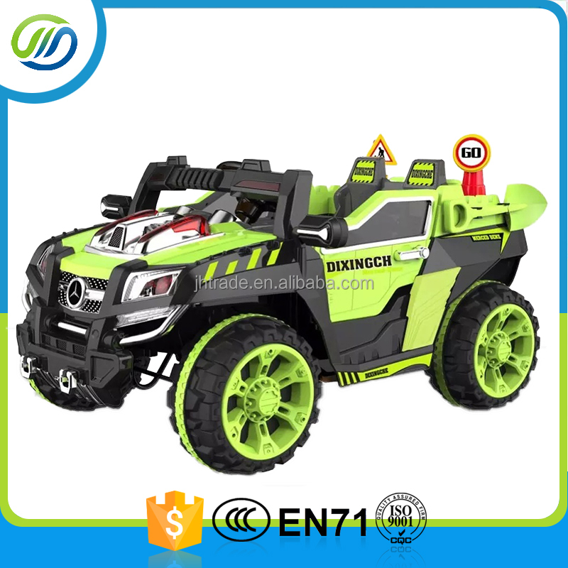 ABS plastic car for kids 12 volt children ride on car rubber tire with high quality