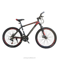 "26"" inch aluminum alloy mountain bike, high quality mountain bicycle for sale"
