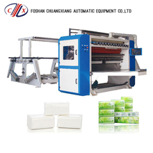 High Speed Tissue Napkin Paper Packing Machine with Folding Machine