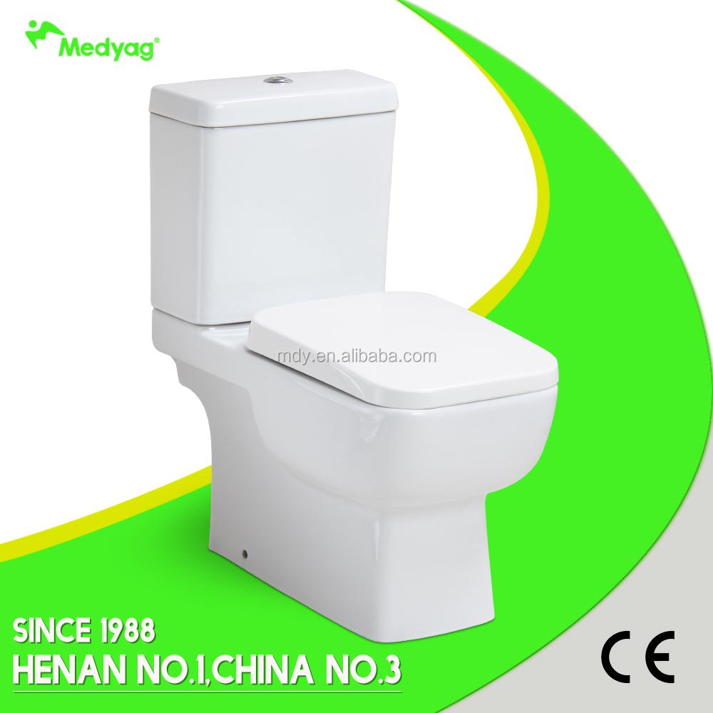 List Manufacturers of Ceramic Waterless Wc, Buy Ceramic Waterless Wc ...