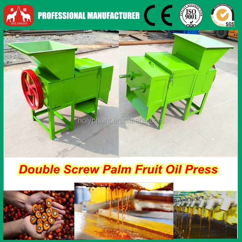 Double Screw 1T/H Plam Oil Extraction Machine Price