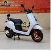 800W Lithium motorcycle mobility scooter powered electric moped with pedal