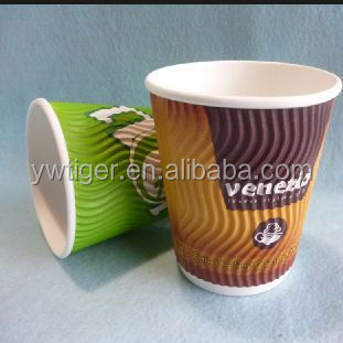 ripple wall coffee paper cup for gift