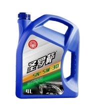 Lubricant engine oil sae 5w30 automotive lubricants for cars lubricant