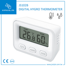 Digital Indoor Thermometer/Hygrometer Monitor With MIN/MAX Temperature Humidity