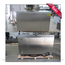 BK-1800used industrial parts washer and dryer