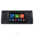 Winmark Quad Core Android 7.1.2 Car Radio GPS Player 7 Inch 1 Din PX3 2GB RAM For E39 1996-2003 WE7061