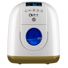FDA Approved low price electric household 5l oxygen generator portable