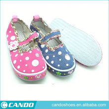 competitive price childrens running shoe