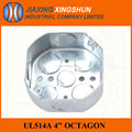 HOT Sale galvanized octagon celling octagonal electrical box