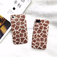 Lovely Giraffe Pattern Hair Plush Case Soft Silicone Cover Protective Fashion Models