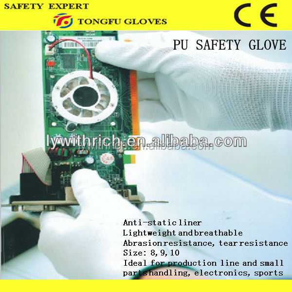 ESD PU coated work gloves / PU electrical safety gloves / PU working gloves