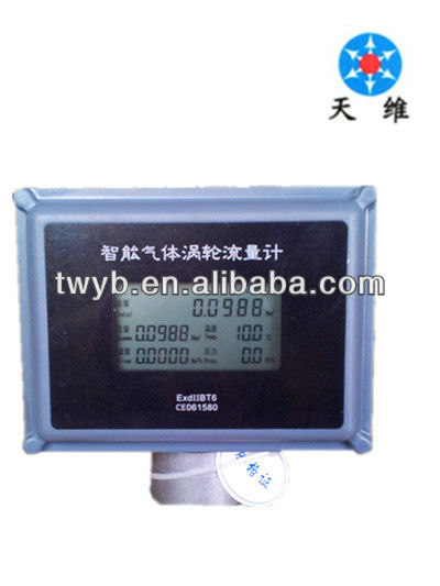 gas turbine flow meter measure natural gas,city gas,LPG digital instrument