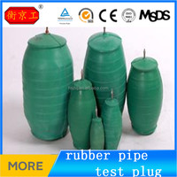 Manufacturer Rubber pipe test plug/ pipe sealing balloon/ inflatable airbag for duct for sale