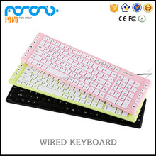 China Factory Ultra Thin Keyboard With Function Keys Computer Laptop Ultra Thin Multi-media Keyboard
