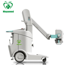 High Quality MY-D049I Mobile x-ray machine/digital x ray machine price