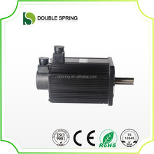 Custom Energy Saving High Torque Precision Low Rpm DC Brushless AC Servo Motor With Cheap Prices China Supplier