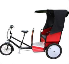 2018 Newset Tricycle Rickshaw Pedicab Trailer