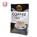 Flat Bottom Vacuum Sealed Printed Coffee Bag For Wholesale