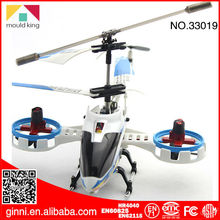 model king33019 Avatar High quality alloy aircraft with gyro and LED Lights rc helicopter