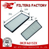 Car cabin air filter used for sportage part number OK2FA61152X