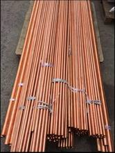 High quality wholesale price copper pipe / tube for heat exchangers