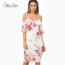 MaxNegio Sexy Flower Print Backless Summer Dresses Beautiful Ruffle Sleeve Casual Beach Dress With Full Floral Printing