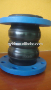Neoprene rubber expansion joint concrete