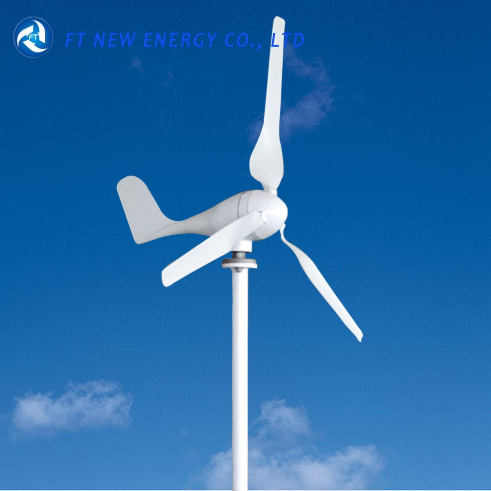 200w Small Wind Turbine Generator Price Buy 200w Wind