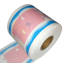 wholesale Korea embossed breathable PE polyethylene film for diapers
