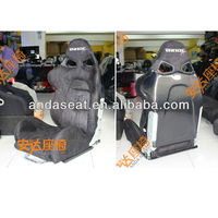 BRIDE Cuga Japan Carbon Fiber Racing Seat/Sport Seat SPQ
