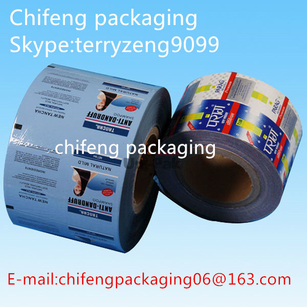 customed salt bag /high quality plastic salt packaging /plastic laminated sea salt bag