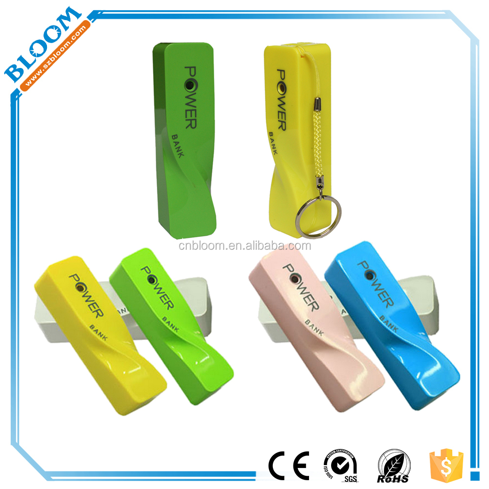 best seller 2017 smart power bank 2600mah for smart phone