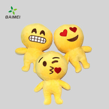 New Product Gift Plush Toy Emoji Smiley Toy For Wholesale