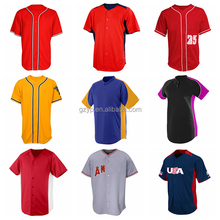 Design your own dreaming baseball softball uniforms , softball jersey