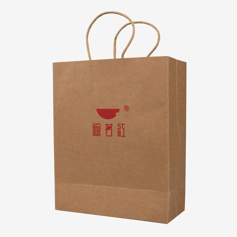 good quality recyclable kraft paper bag custom paper bag