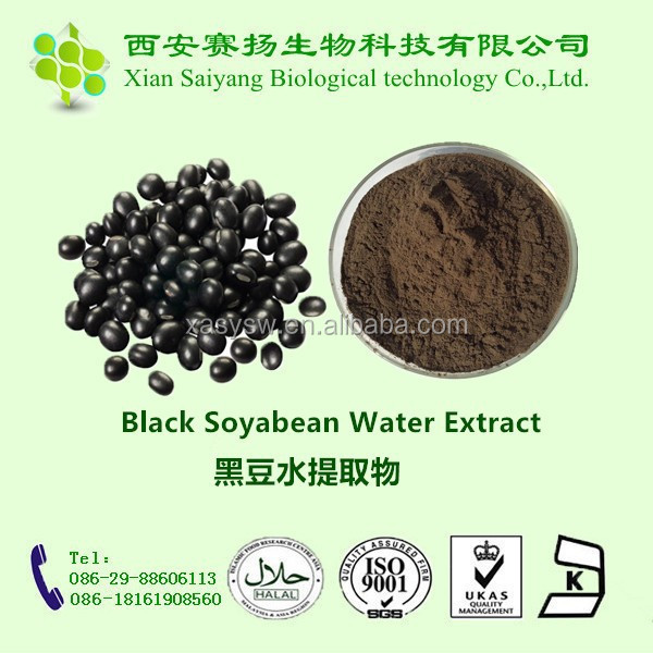 100% water - soluble Black bean water extract powder/ Black bean extract /Black bean powder