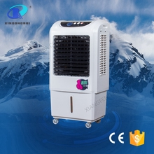 General price floor standing portable air conditioner