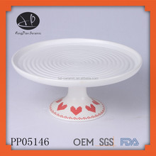 Linea Ceramic Footed Cake Stand,ceramic cake stand