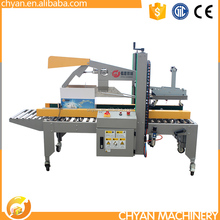 CHY-50PC M9 rando box sealing machine