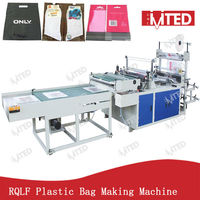 RQLF Supermarket Plastic Bag Making Machine