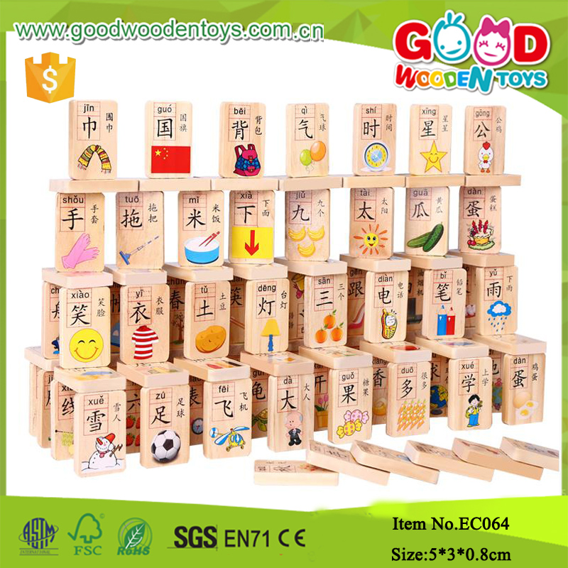 Preschool Teaching Aid Wooden Kids Learning Wooden Domino Chinese Language Educational Toys