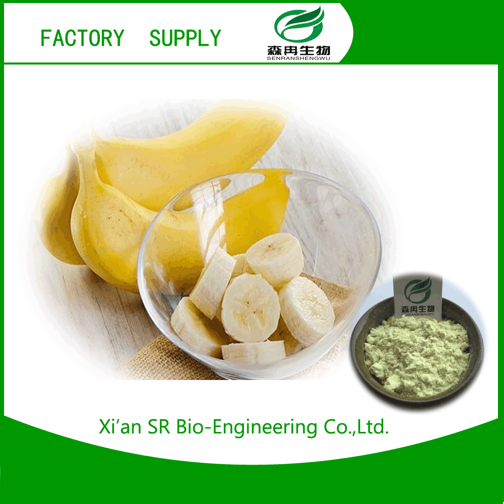 hot sale & high quality banana concentrate powder with high quality