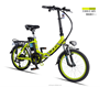 Folding 20 inch 48V lithium battery women electric city bike
