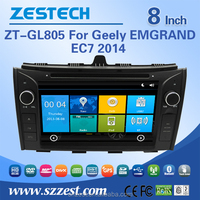 car dvd player back seat for GELLY EMGRAND EC7 2014 car dvd player