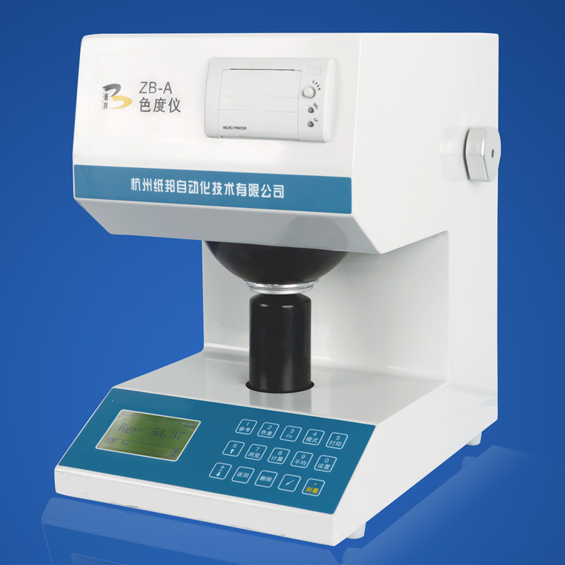Professional photometer colorimeter