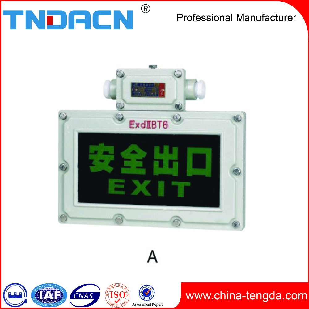 china factory explosion proof emergency marker light