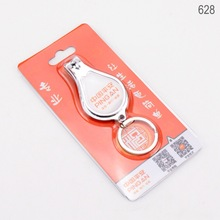 Foldable Hand Toe Nail Cutter Opener Keyring Cheap Good Quality Stainless Steel Metal Nail Clipper gift